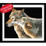 [Алмазная вышивка] Волки