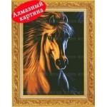[Алмазная вышивка] Конь