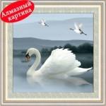 [Алмазная вышивка] Лебедь 3