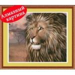 [Алмазная вышивка] Лев
