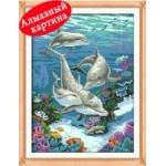 [Алмазная вышивка] Дельфины 2