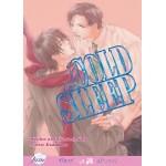 [Konohara Narise] Cold Sleep (yaoi)