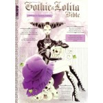Gothic and Lolita Bible August 2008 (eng.version)