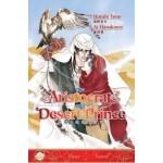 [Hasukawa Ai/Tono Haruhi] Aristocrat and Desert Prince (yaoi)