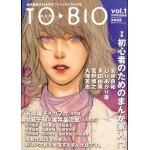 To-Bio Vol.1