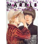 Marble 2004-2 Boys Love Anthology