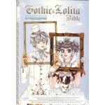 Gothic and Lolita Bible Spring 2009 (eng.version)