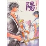 [Akimine Kamijyo] Samurai Deeper Kyo Gashuu Artbook