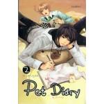 Pet Diary 02