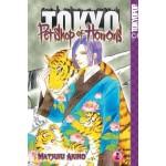 [Akino Matsuri] Shin Pet Shop of Horrors 02