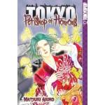 [Akino Matsuri] Shin Pet Shop of Horrors 07