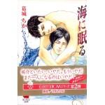 [Katsuragi Chica] yaoi novel