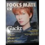 [Gackt] Fool's mate 2000-12