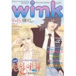 Wink 2007-18 (Раритет!)