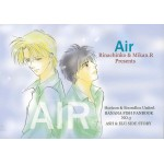 [Banana Fish] Air